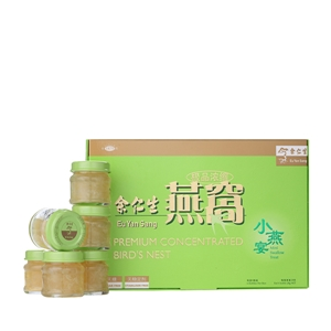 Premium Concentrated Bird's Nest (Sugar Free) Mini Treats - Eu Yan Sang