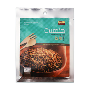 Cumin Seasoning Mix