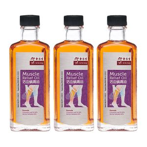 Muscle Relief Oil (60ml)