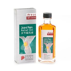 Joint Pain Relief Oil (關節驅風油)