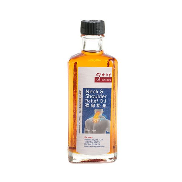 Neck and Shoulder Relief Oil (頸肩松油)
