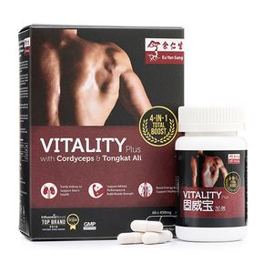 Vitality Plus Men's Health Supplement (固威寶)