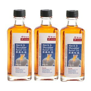 Neck and Shoulder Relief Oil (60ml)