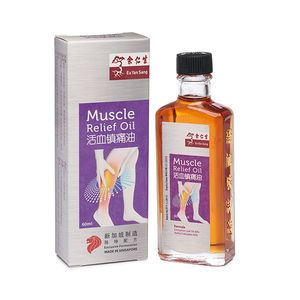 Muscle Relief Oil (活血鎮痛油)