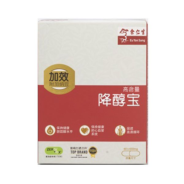 CholesFREE Red Yeast Rice Capsules with Natto (降醇寶加效附加納豆)